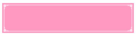 simple2-pink