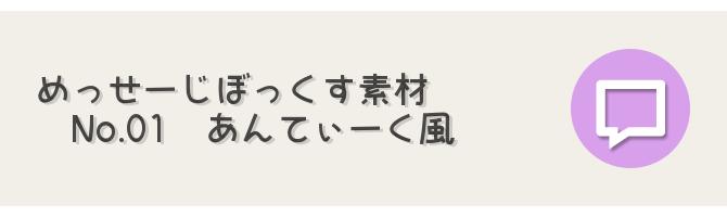 sozai-box01