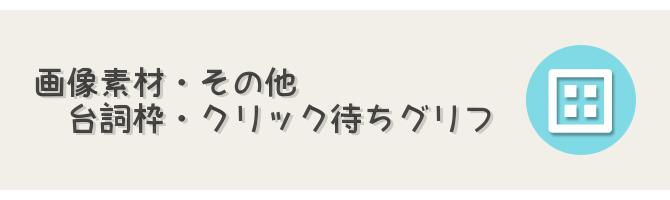 image-serif